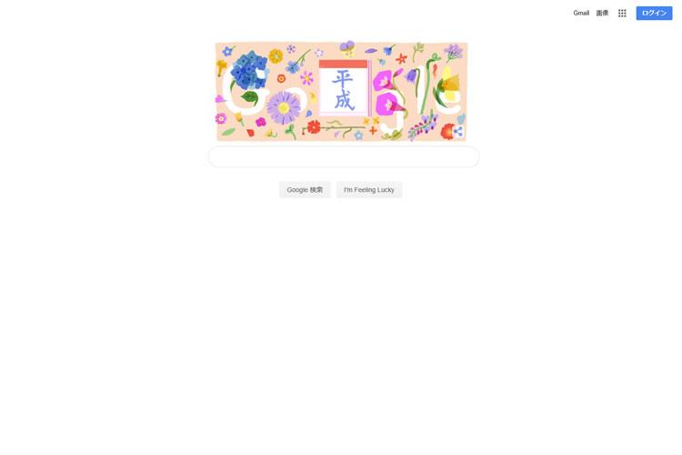 GoogleInc.