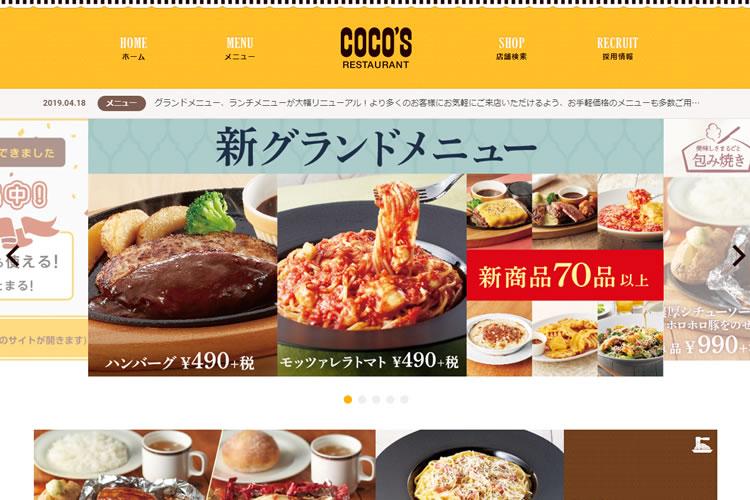 株式会社ココスジャパン