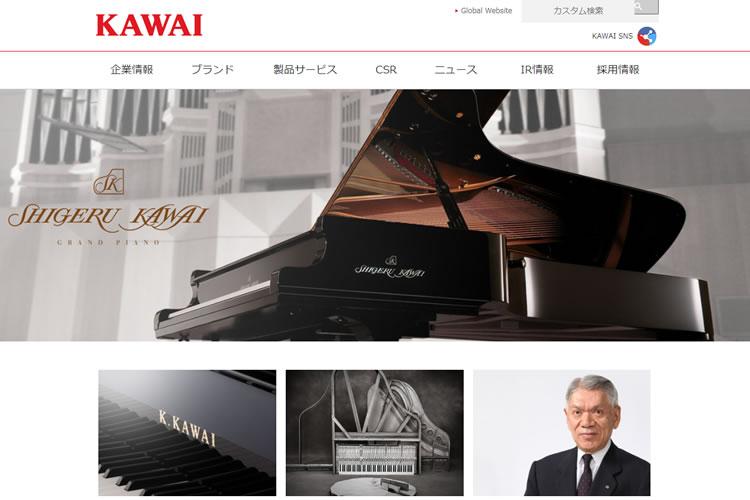 株式会社河合楽器製作所