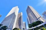 日本一長い会社名は世界一長い会社名