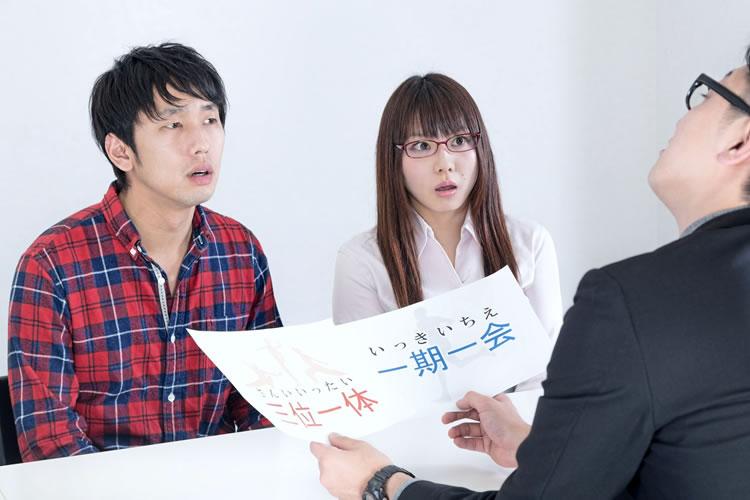 間違いやすい日本語100選