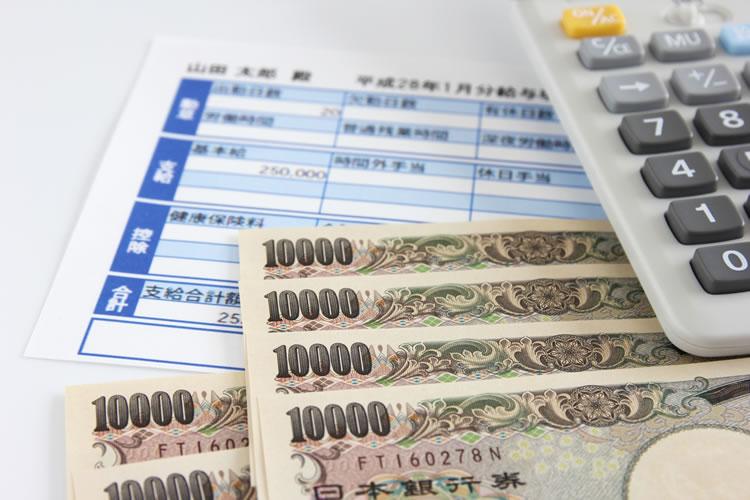 お金に関する業界新聞