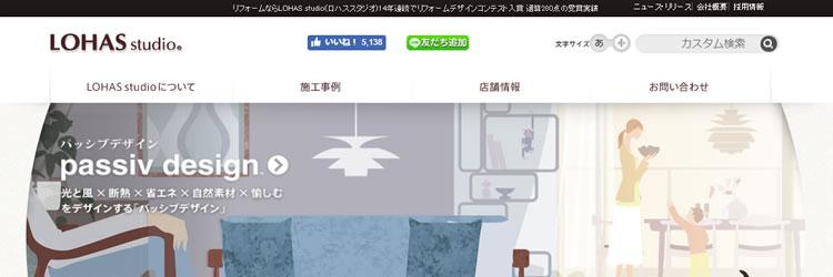 眠たい時にお昼寝で効率アップ「パワーナップ制度」-株式会社OKUTA