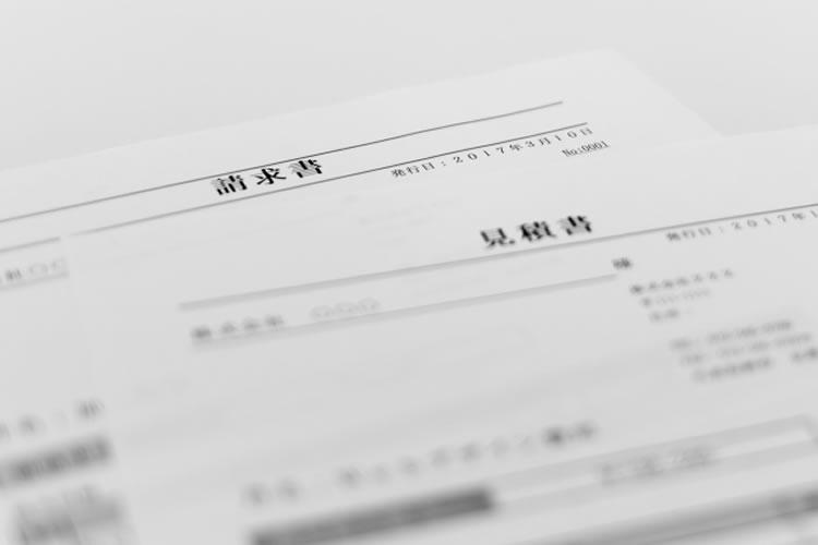 取引先への支払い条件(支払サイト)が変わる