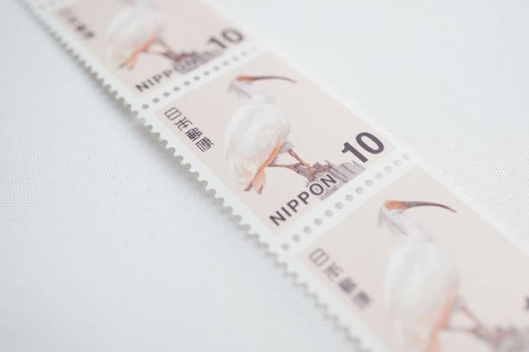 切手を切り取るギザギザ部分