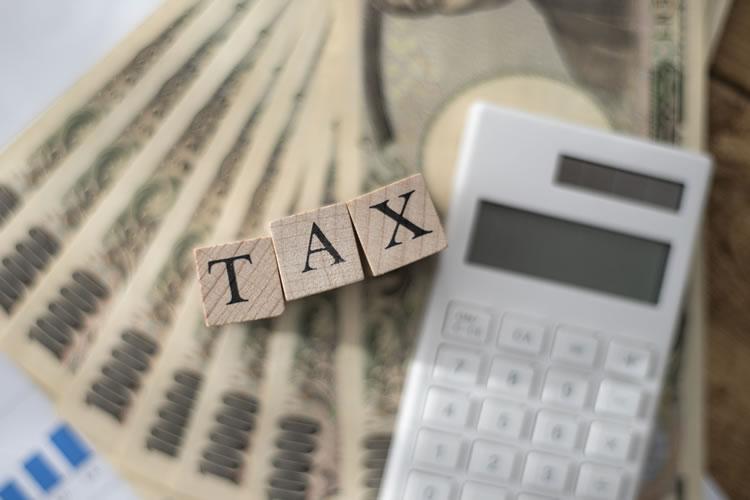 税金の違い:ローンは税金がかかる