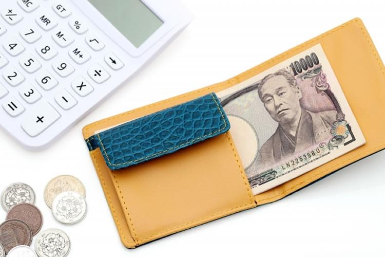 二つ折りの財布よりも長財布はお金が貯まりやすい