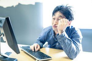 仕事中の眠いとき対策!眠気覚まし方法