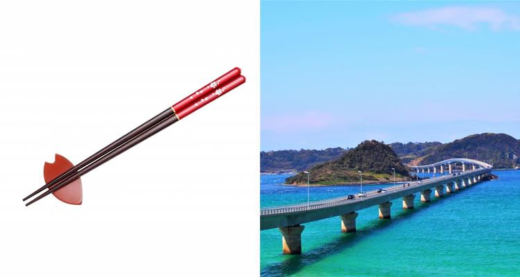 箸と橋のイントネーションの違い