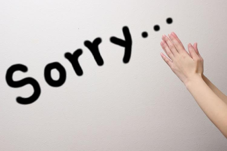 何度も謝罪の言葉を述べる