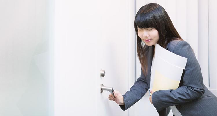 退出時にドアを閉める時には注意が必要