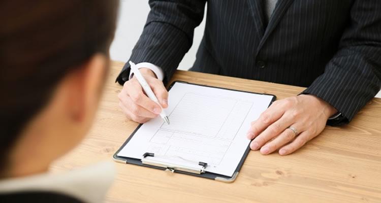 就業規則を必ず確認する