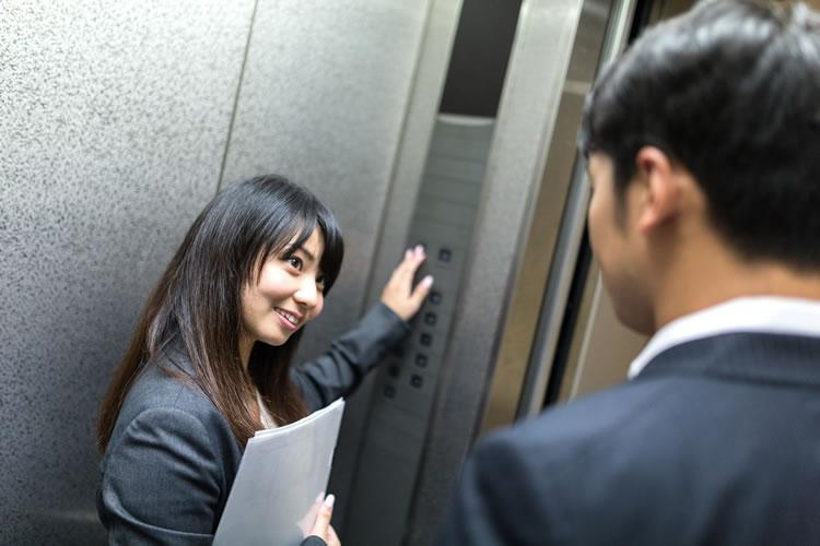 エレベーターに関するビジネスマナー