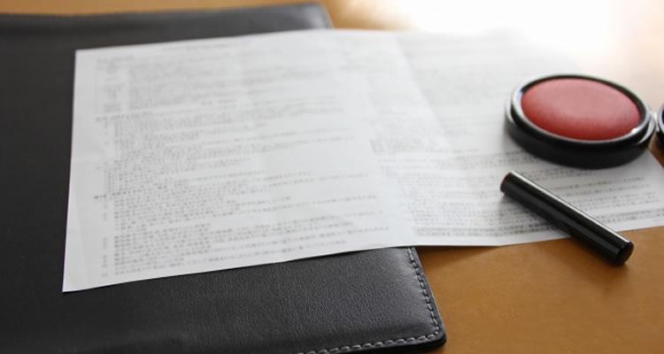 試用期間の延長は労働者側の同意が必要