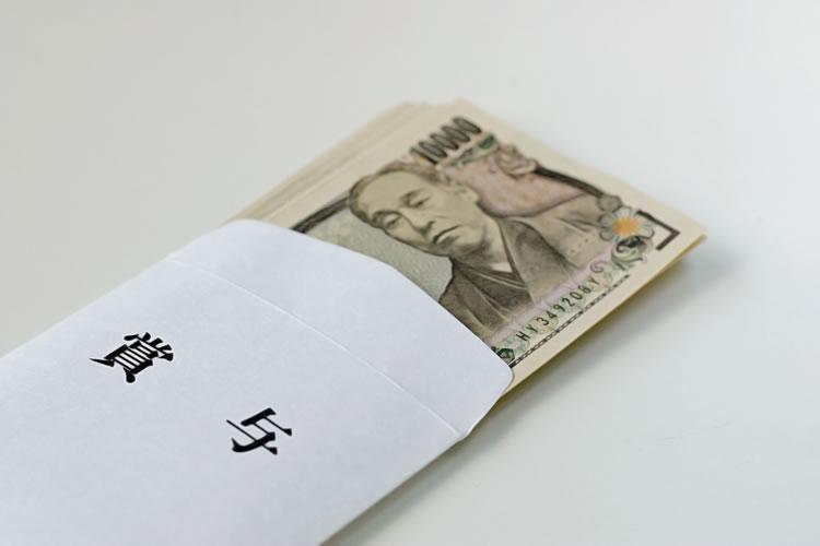 ボーナス(賞与)や退職金にも影響