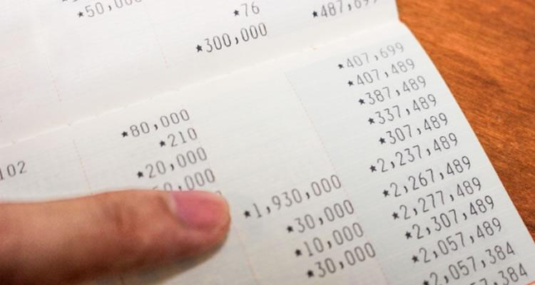 退職金が通常よりも多い