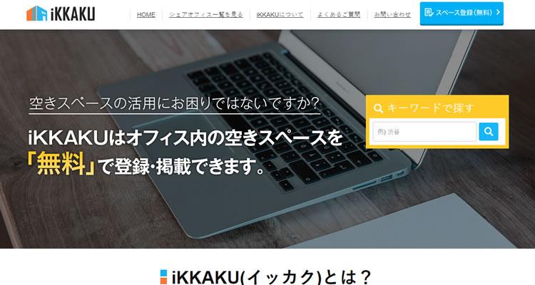 iKKAKU(イッカク)