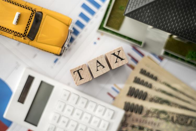 幅広い年齢層に租税できる