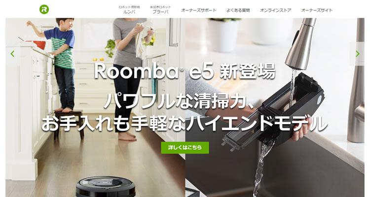 アイロボットジャパン合同会社