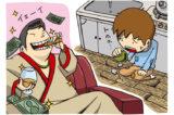日本で所得格差が生まれる・広がる原因10選