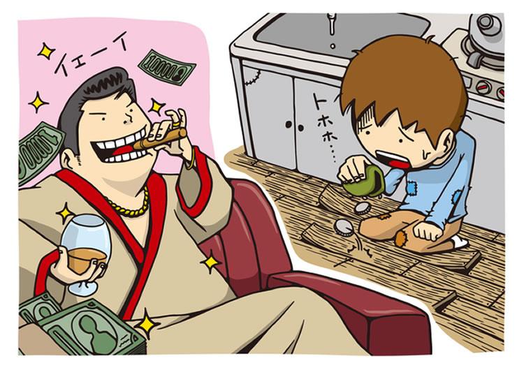 日本で所得格差が生まれる・広がる原因