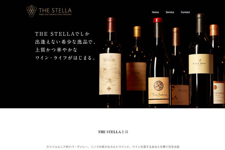 THE STELLA(ザステラ)