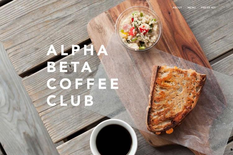 Alpha Beta Coffee Club(アルファ・ベータ・コーヒー・クラブ)
