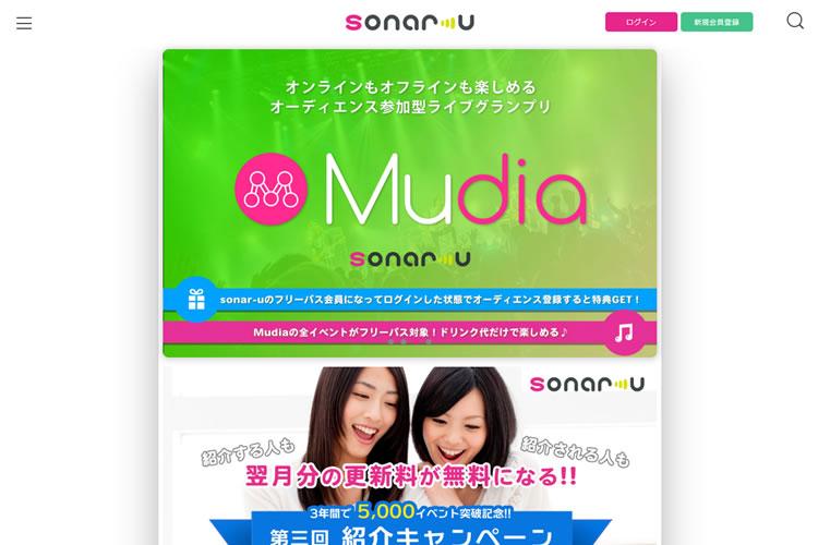 sonar-u(ソナーユー)