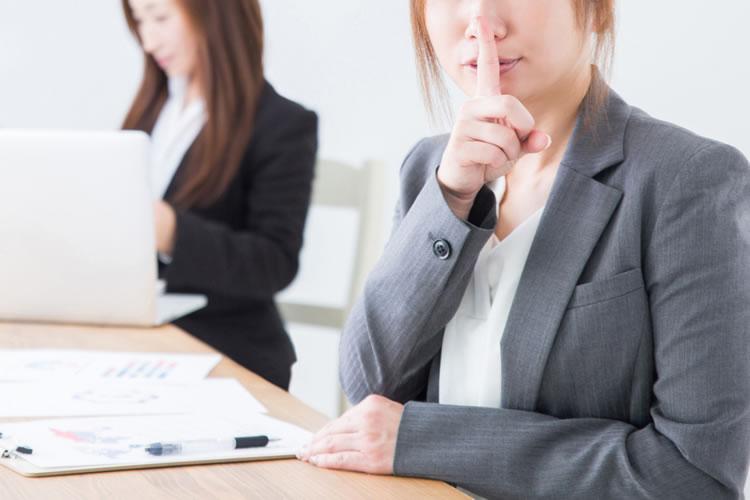 競合他社に企業情報や募集内容などを知らせずに採用できる