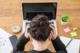 仕事の要領が悪い人の原因と改善方法9選