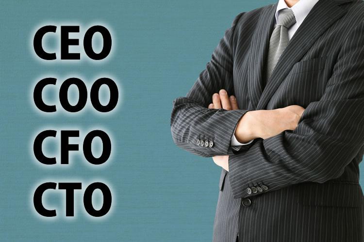「CEO」「COO」「CFO」「CTO」の意味と違い
