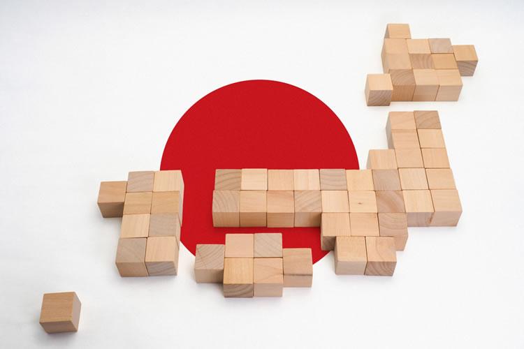 日本列島改造景気