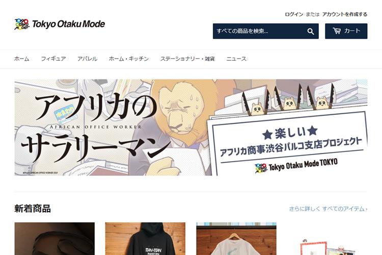 Tokyo Otaku Mode Inc