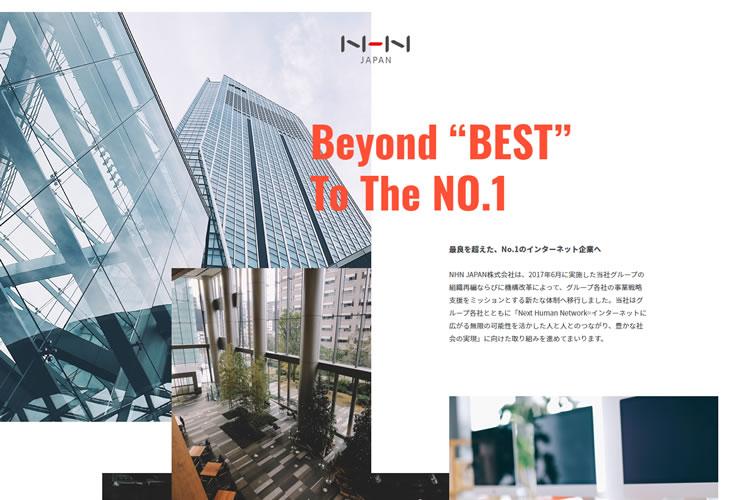 NHN JAPAN株式会社