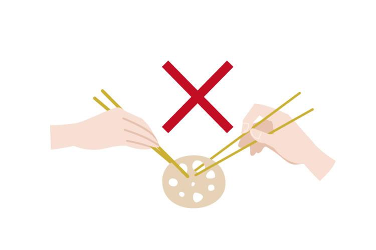 箸から箸へと、食べ物を渡してはいけない