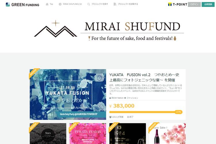 MIRAI SHUFUND(ミライシュファンド)