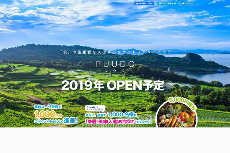 FUUDO(フウド)