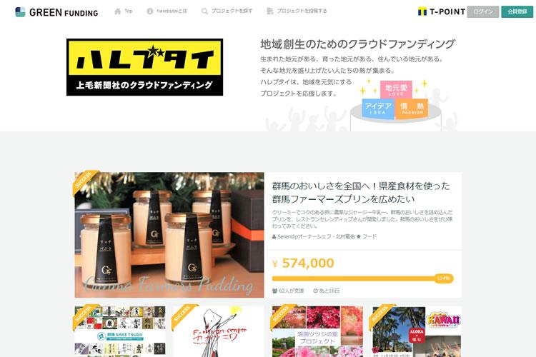 harebutai(ハレブタイ)