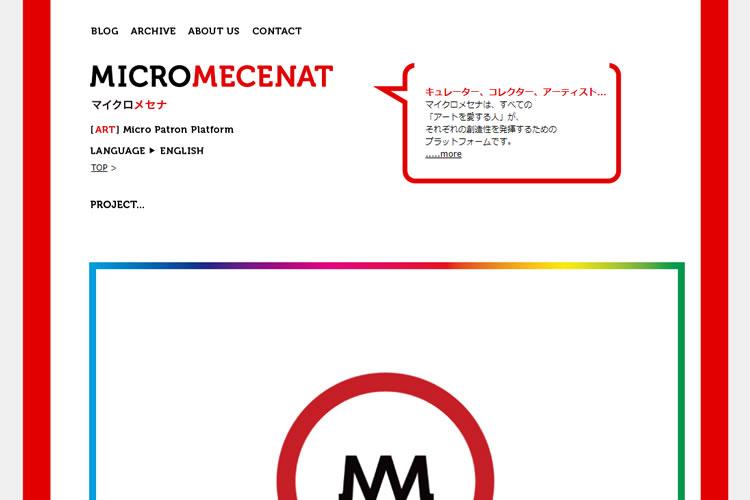 micromecenat(マイクロメセナ)
