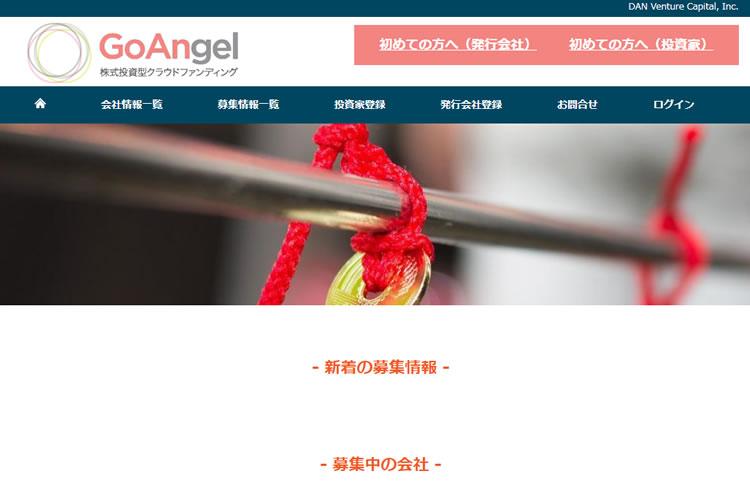 GoAngel(ご縁ジェル)