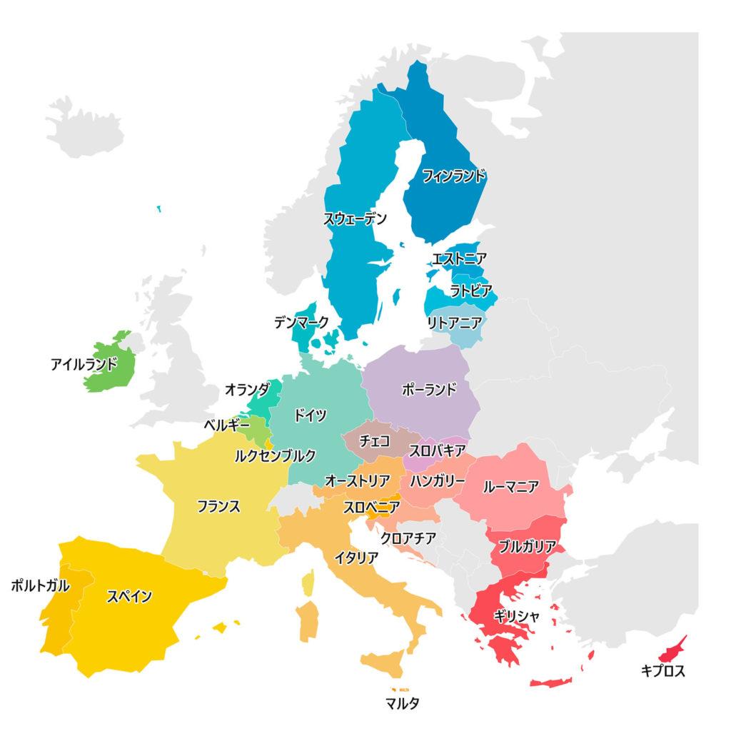 EU加盟国一覧