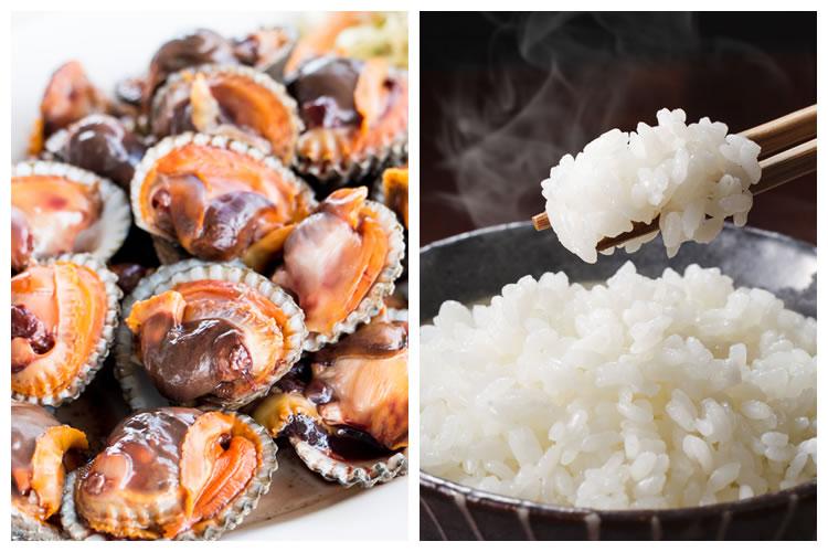 赤貝+強化米