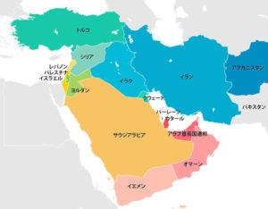 中東の定義とは?中東の国々16選