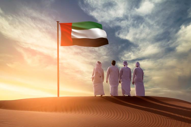 UAE(アラブ首長国連邦)の定義とは