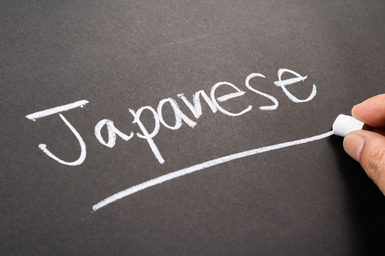 「国語」と「日本語」の意味と違い