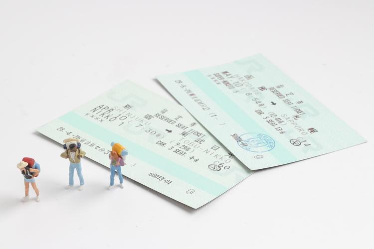 「切符」「きっぷ」の意味と違い