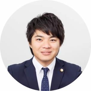 弁護士:村岡つばさ(よつば総合法律事務所千葉事務所)