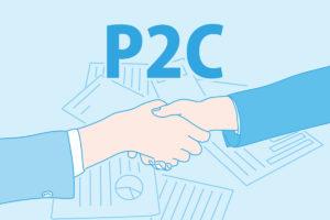 「P2C」の意味とは?使い方や例文