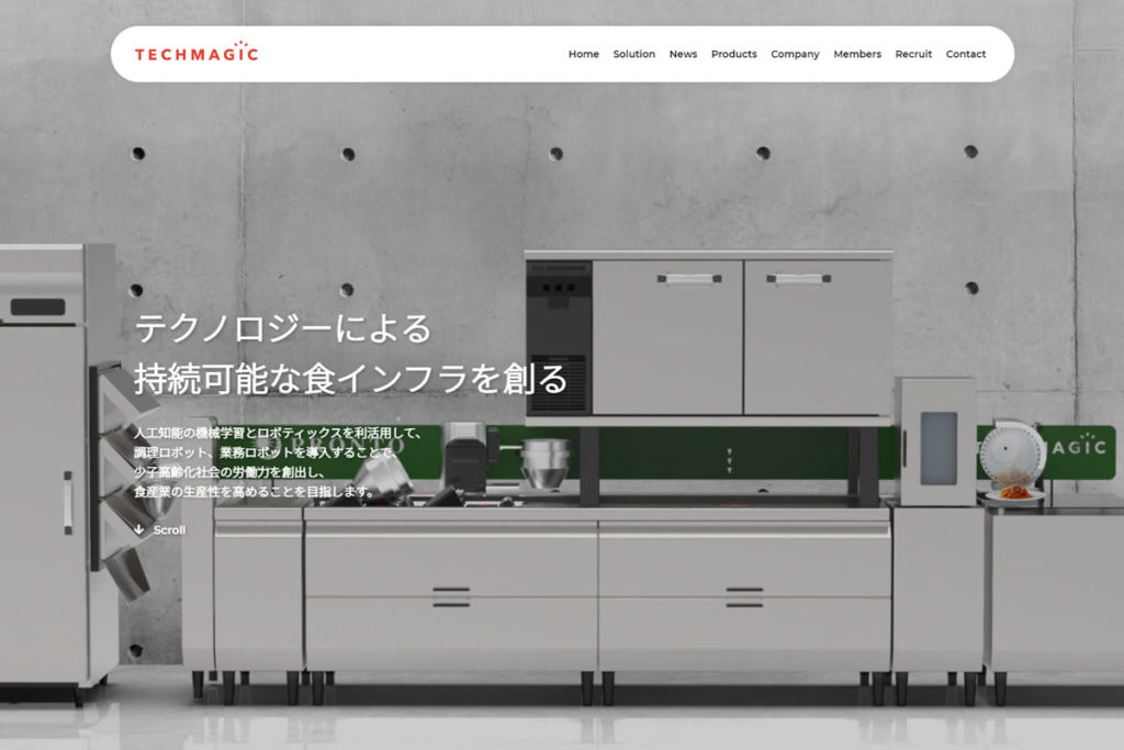 TechMagic株式会社の調理ロボット