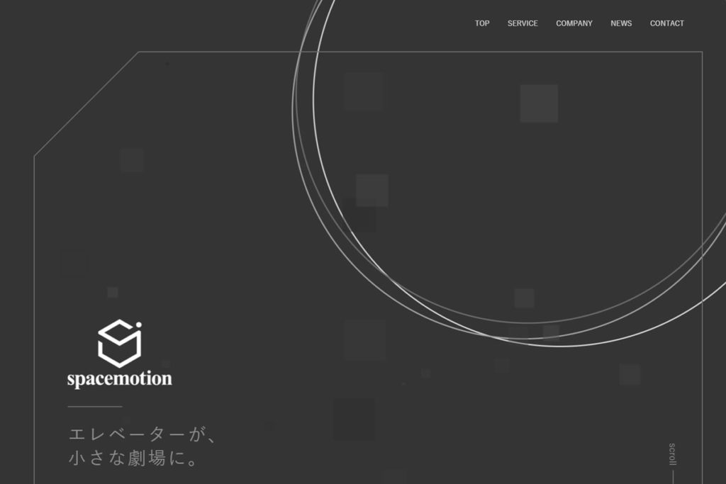 spacemotion株式会社